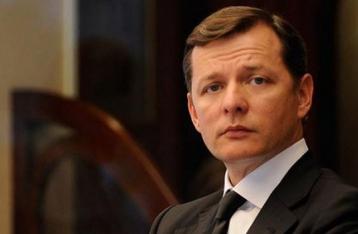 Ляшко: Артеменко перед публикацией плана по Крыму был в Москве