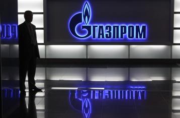 Суд отклонил апелляцию «Газпрома» на штраф АМКУ