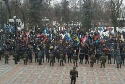 Марш национального достоинства в Киеве завершился