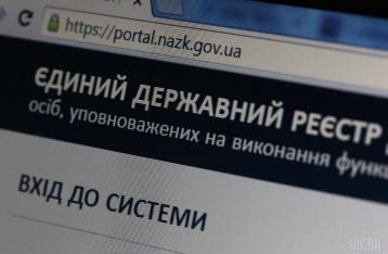 НАПК начинает проверку е-деклараций Президента, премьера и членов Кабмина