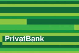 В «ПриватБанк» вольют еще почти 10 миллиардов
