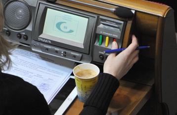 ВР приняла за основу изменения в УПК относительно заочного осуждения