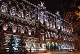 Названа тройка системно важных банков Украины