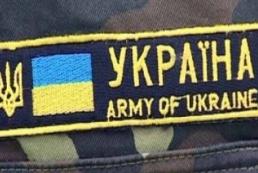 На Житомирщине от взрыва гранаты погиб военный
