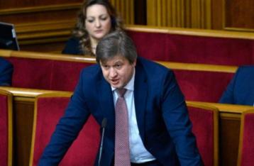 Минфин выступает за особый режим налогообложения на Донбассе