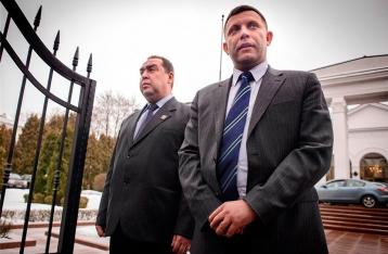 «ДНР» и «ЛНР» требует от Киева прекратить блокаду до среды