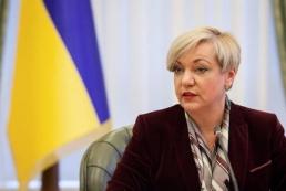 В НБУ не подтверждают отставку Гонтаревой