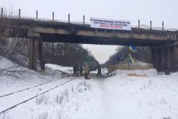 Месяц рельсовой войны: первые итоги блокады Донбасса