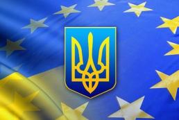 В ЕС начинаются межинституционные переговоры о безвизе для украинцев