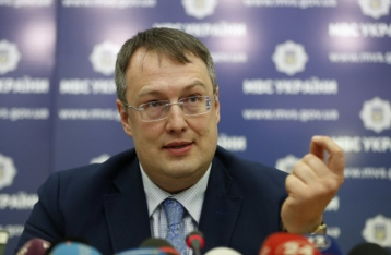 Геращенко: Россия де-факто национализировала предприятия в «Л/ДНР»