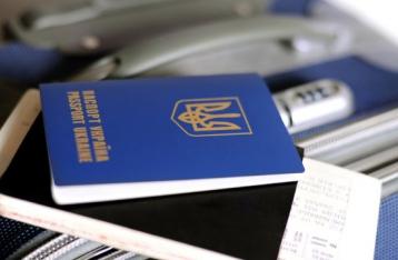 Въезд в Россию и Беларусь запрещен 300 тысячам украинцев