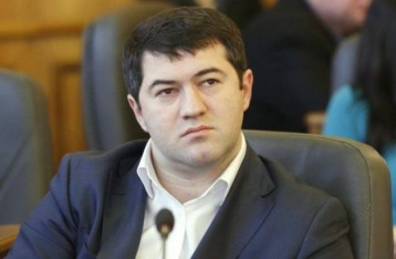 НАБУ: Насиров задержан в Феофании