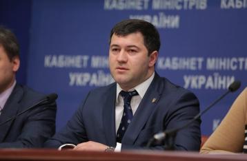 САП настаивает на аресте Насирова и отстранении его от должности