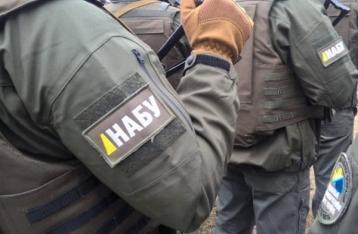 НАБУ: Нардепы препятствовали перевозке Насирова на обследование