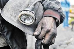 На шахте в Донецкой области произошла авария: есть погибшие