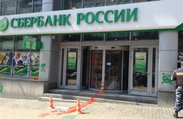 Правительство готово ввести санкции против «Сбербанка России»