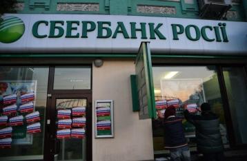 Штаб блокады Донбасса требует за две недели закрыть российский «Сбербанк»