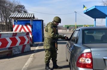 Полиция Донецкой области перешла на усиленный режим