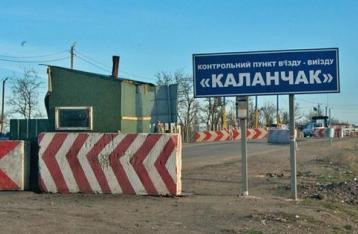 ФСБ задержала на границе с Крымом двух правозащитников
