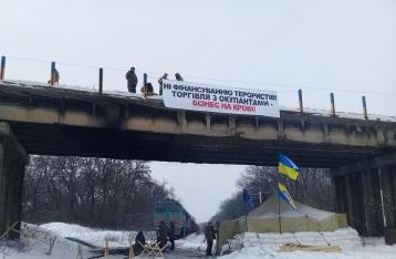 Силовики задержали участников блокады ОРДЛО