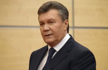 Дело о госизмене Януковича передали в суд