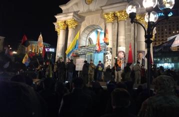 На Майдане прошло вече в поддержку блокады