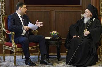 Константинополь поможет Украине получить объединенную церковь