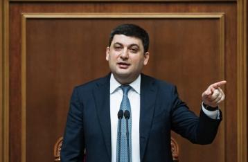 Гройсман: Одесская таможня выполнила месячный план за 5 дней