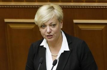 Гонтарева сообщила, когда подаст в отставку