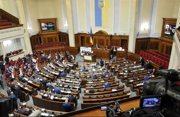 Рада приняла закон для заочного осуждения Януковича