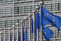 Еврокомиссия утвердила выделение Украине €600 миллионов