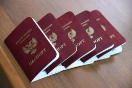 Россия назвала условия для отмены признания «паспортов Л/ДНР»
