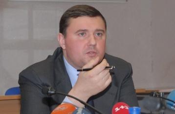 ГПУ: Бондарчук вышел под залог и не может покидать Лондон