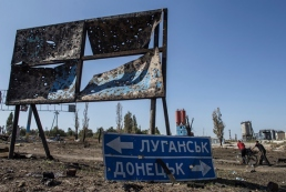 ЕС будет «внимательно следить» за последствиями блокады ОРДЛО
