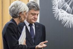 Вопрос Украины исчез из повестки дня совета директоров МВФ