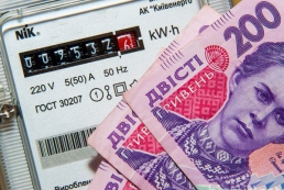 В Украине снова может подорожать электроэнергия