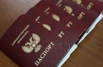 СМИ: Россия приравняла «паспорта Л/ДНР» к украинским