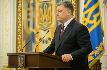Порошенко назвал блокаду спецоперацией по выталкиванию Донбасса в РФ