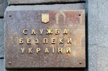 СБУ запретила въезд посетившим Крым европолитикам