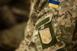 За день в зоне АТО трое военных погибли, восемь ранены