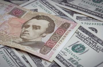 НБУ считает, что блокада не обвалит курс гривни