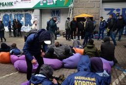«Сбербанк» ищет пути выхода из Украины