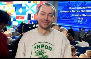 В Москве задержали журналиста УНИАН