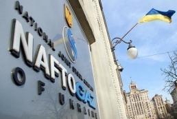 «Нафтогаз» снизил цены на газ для промпотребителей