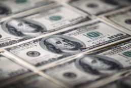 Госдолг Украины увеличился до $71,2 миллиарда