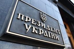АП: Россия реализовывает на Донбассе приднестровский сценарий