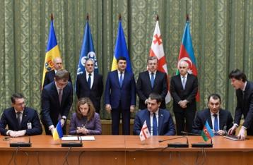 Страны ГУАМ подписали протокол о создании ЗСТ
