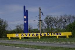 СБУ и ГУР не подтверждают информацию о поездке Пескова в Луганск