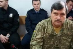 Семь лет для генерала Назарова: победа или фактор деморализации?