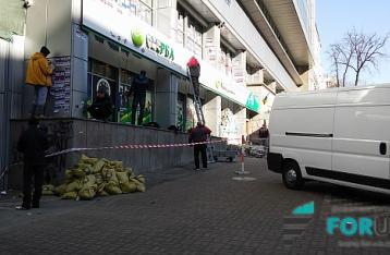 В Киеве разблокировали центральное отделение «Сбербанка»